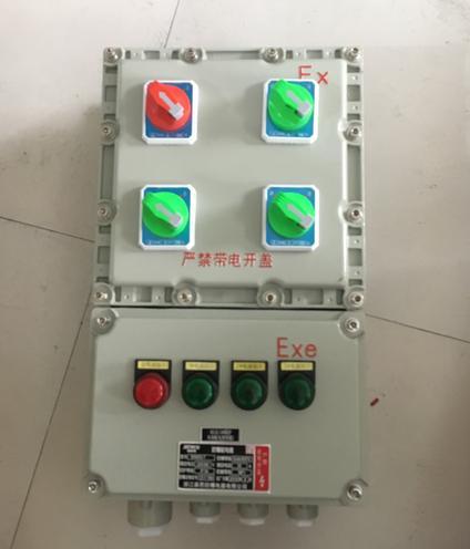 防爆配电箱产品图片