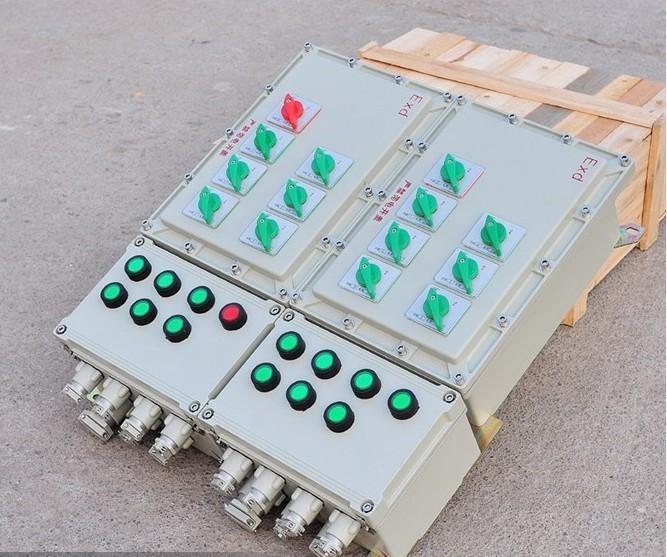 防爆配电箱1