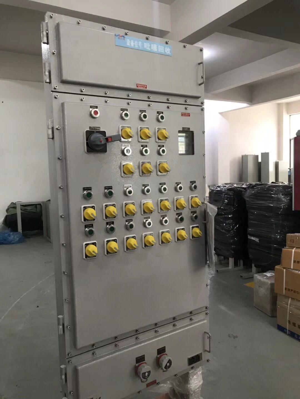 防爆配电柜图片1
